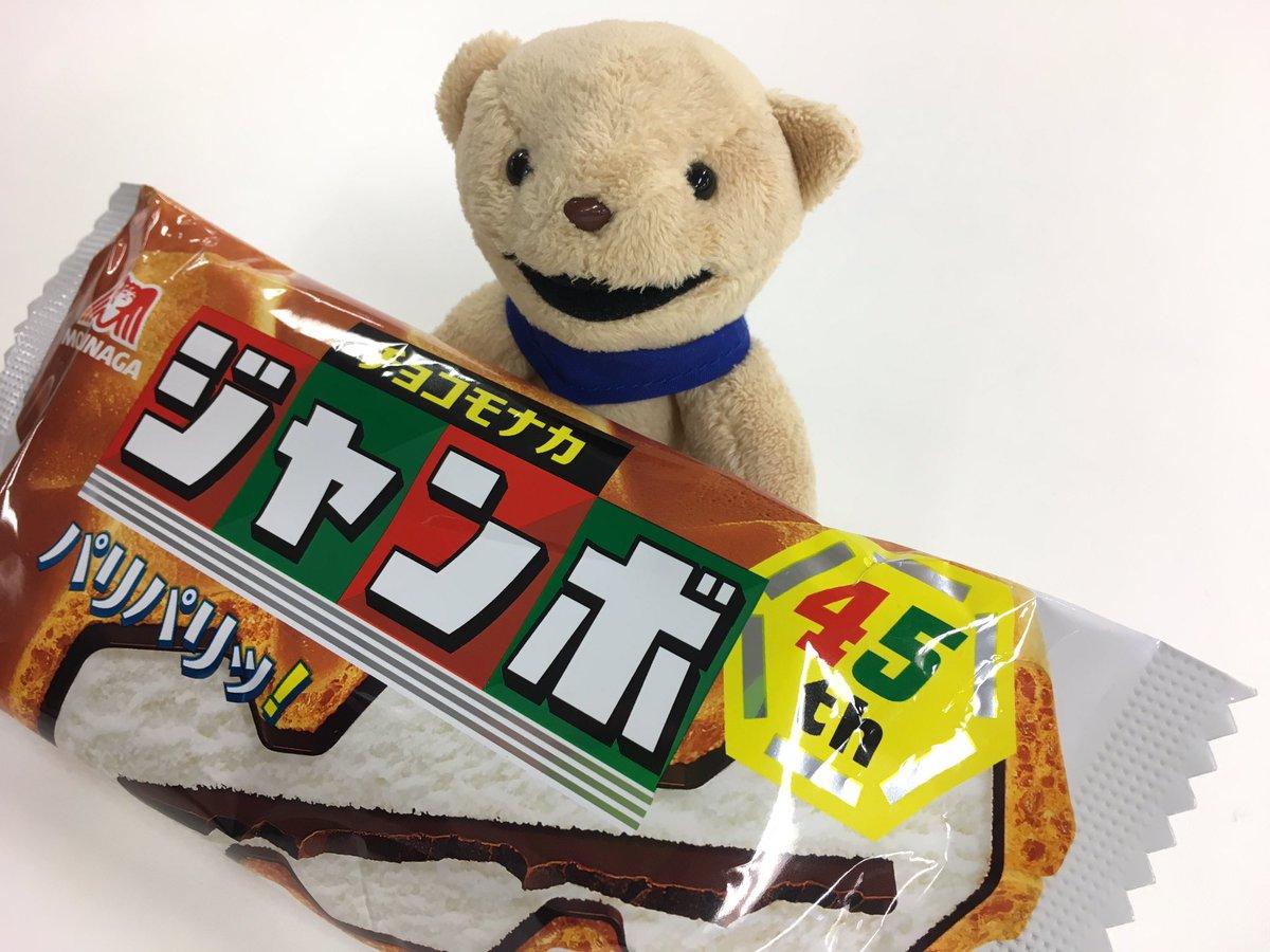 森永製菓アイス公式(ティック&Y)'s photo on もくようび
