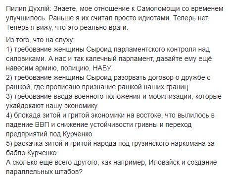 Продовження санкцій і примус РФ відновити цілісність України знову повертаються на порядок денний світу, - Яценюк про ухвалення закону щодо Донбасу - Цензор.НЕТ 6919