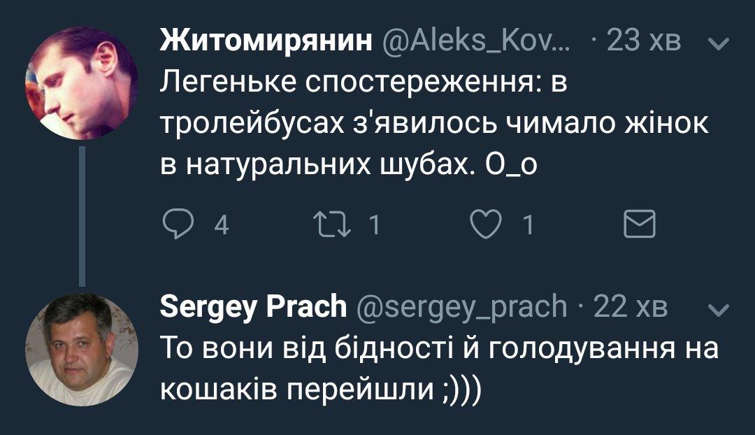 200 украинцев застряли в Шарм-эш-Шейхе из-за поломки самолета - Цензор.НЕТ 5024