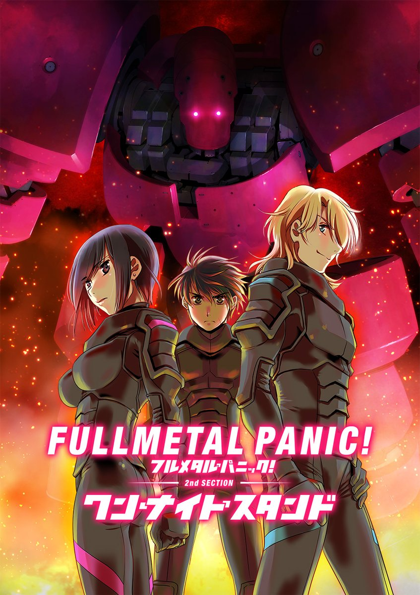 NEWS: 'Full Metal Panic! Director's Cut'...