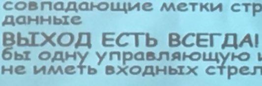 Презентация по географии 8 класс россия на карте часовых поясов