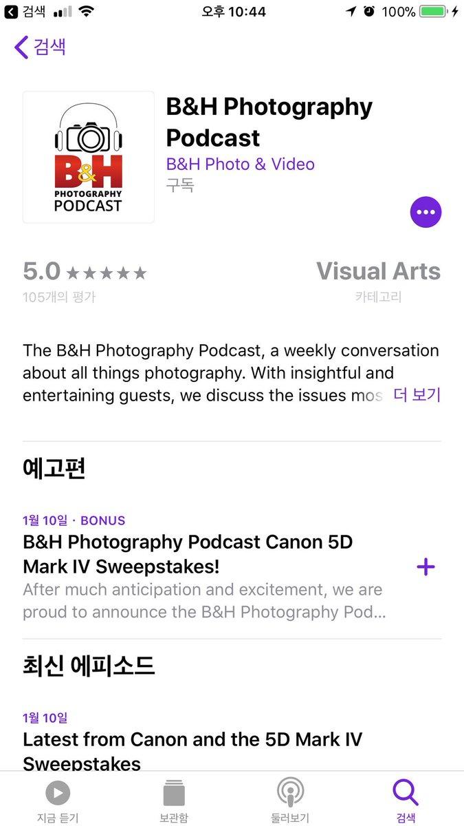 #BHPhotoPodcast #bhphotopodcast #newyorkcitypeoples #뉴욕스냅 #뉴욕여행 #뉴욕일상 #뉴욕웨딩 #뉴욕패션위크 #nyfwpic.twitter.com/Q6IAaoEr7u