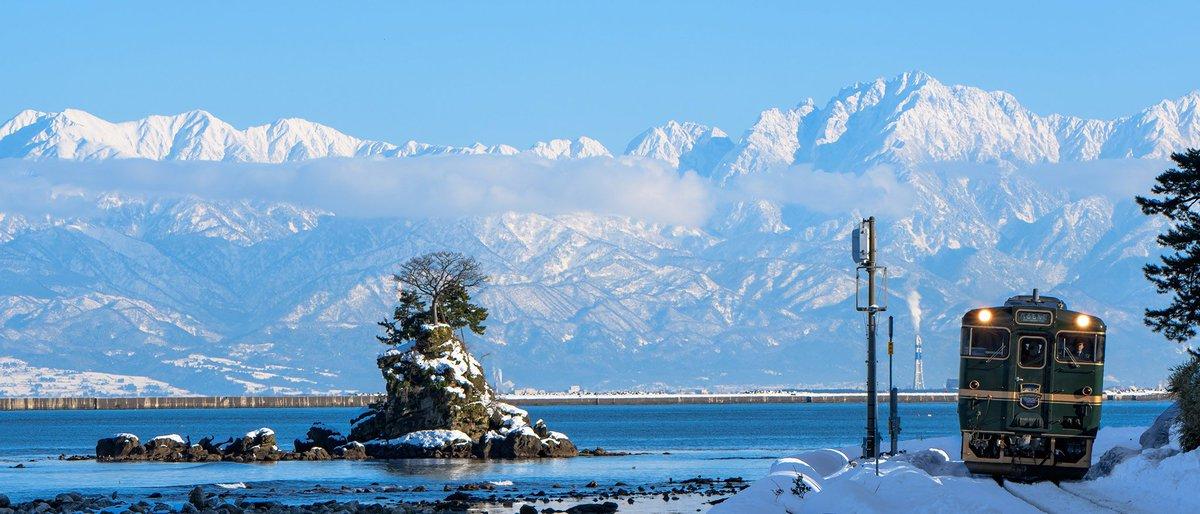 RT @yamakox: 1月14日の雨晴の写真を21:9にトリミングしてみたところ、まさに「べるもんた(Belles montagnes et mer)」の名前通り「美しい山々と海」のパノラマ写真になりました。 https://t.co/5v0q6TEArr