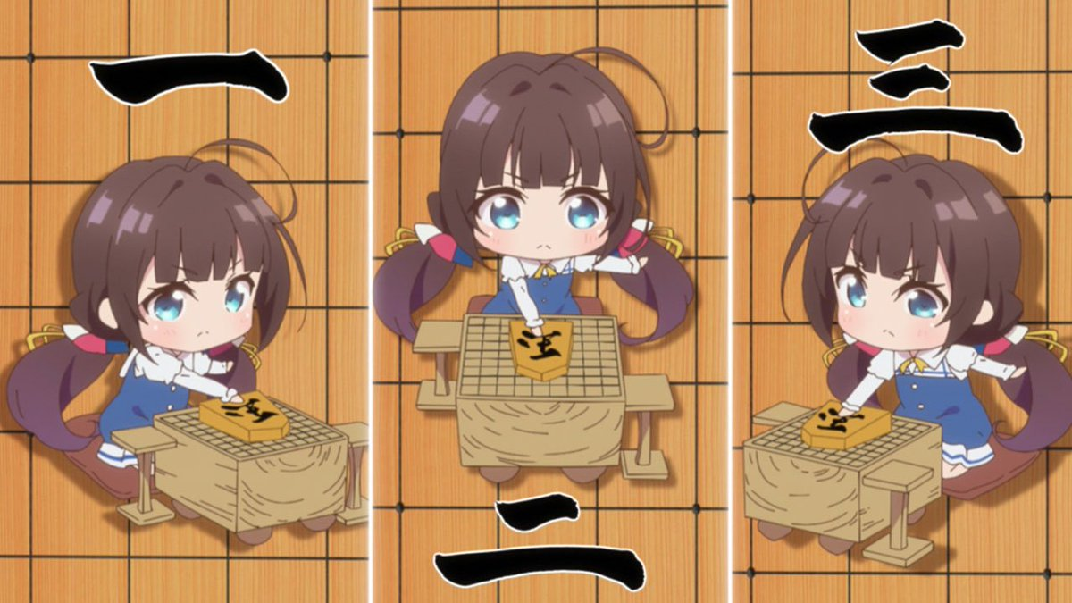 1, 2, 3!!!  (via The Ryuo's Work is Neve...