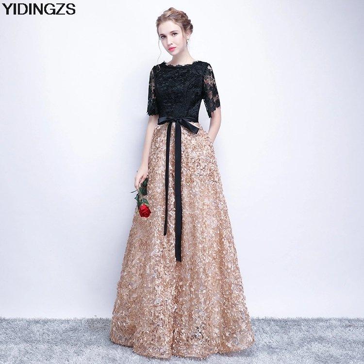 عرض  فستان سهرة دانتيل / بوليستر  ٢٢٠ ري...