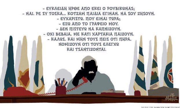 RT @GKoumoutsakos: Κυρίες και Κύριοι, Ο κύριος Δημήτρης Χαντζόπουλος... https://t.co/FxBHAfaiYD