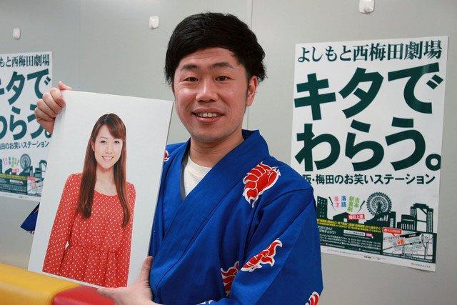 吉田裕が吉本新喜劇の同期・前田真希と結婚、憧れは内場勝則&未知やすえ(コメントあり) https://t.co/JyNXp7LEUe