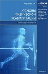 pdf Aspects of