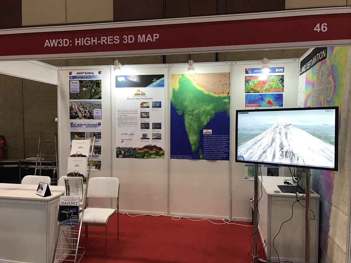 Aw3d on twitter find us at novotel hyderabad international aw3d team are welcoming you in geospatial world forum you will find one of the most game changing 3d map here hyderabad india gwf2018 3d map gumiabroncs Image collections