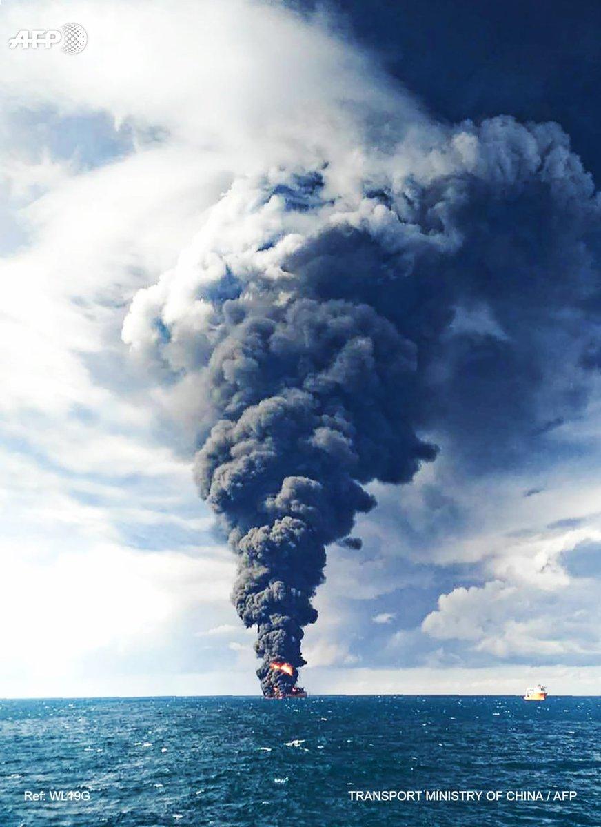Naufrage d'un pétrolier en Mer de Chine : une marée noire aussi grande que Paris https://t.co/x0jmaJ5ZFf #AFP