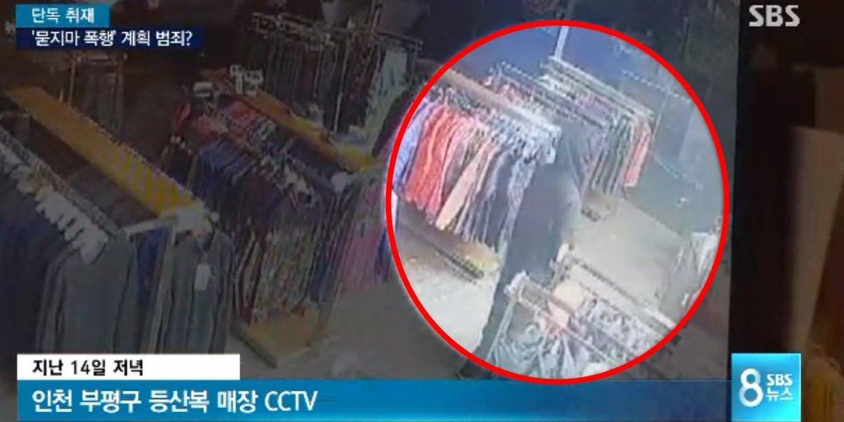 이 남성이 여자 알바생 머리를 망치로 내리치고 도망간 사람이다 (CCTV): A씨는 사건 발생 20분 전에 편의점 앞에 도착했으며, 20분 동안 알바생 B씨가 모습을 드러낼 때까지 '기다렸다'. https://t.co/uE7iA6kb2m