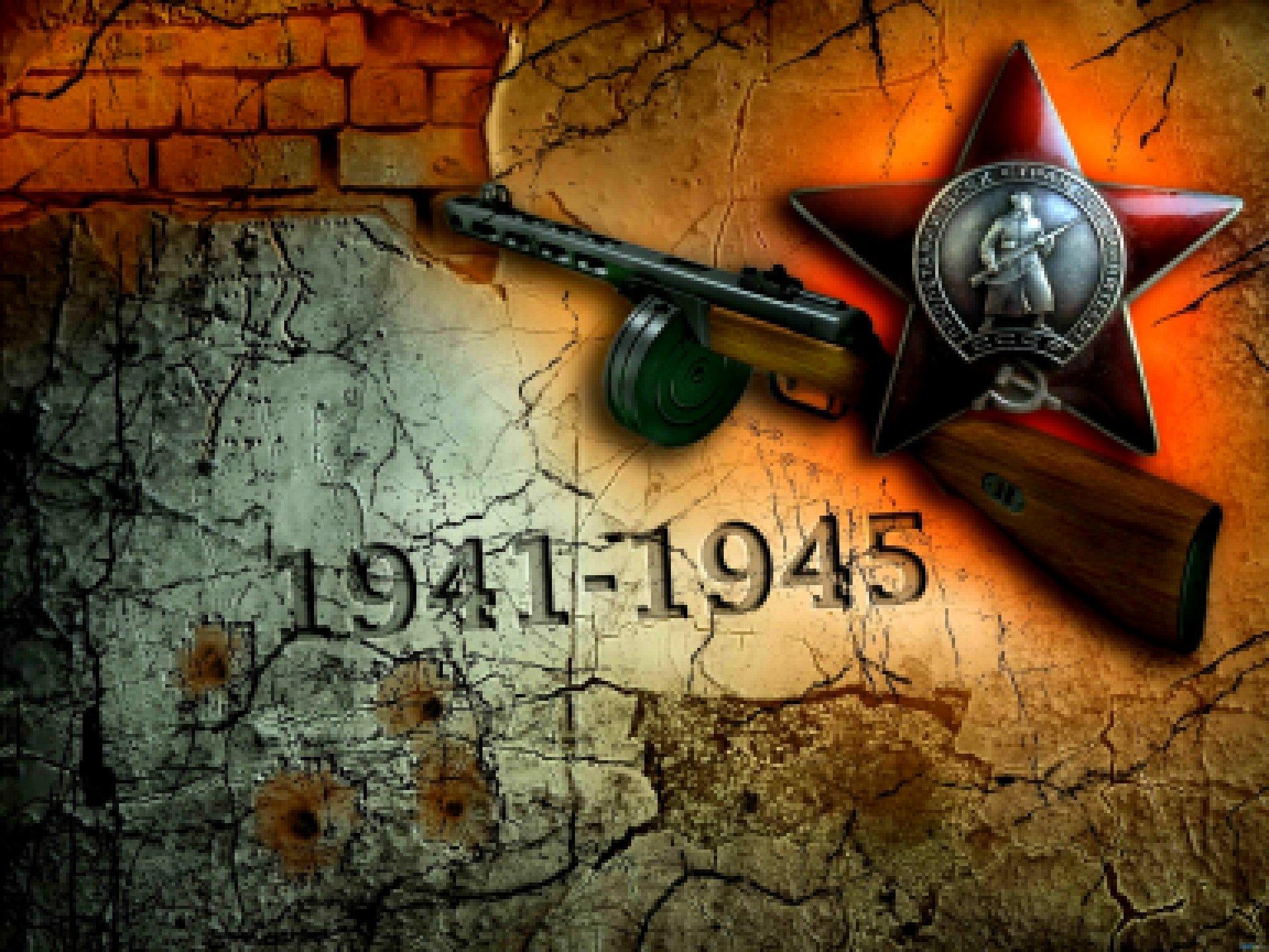 Картинки войны 1941-1945, молодому