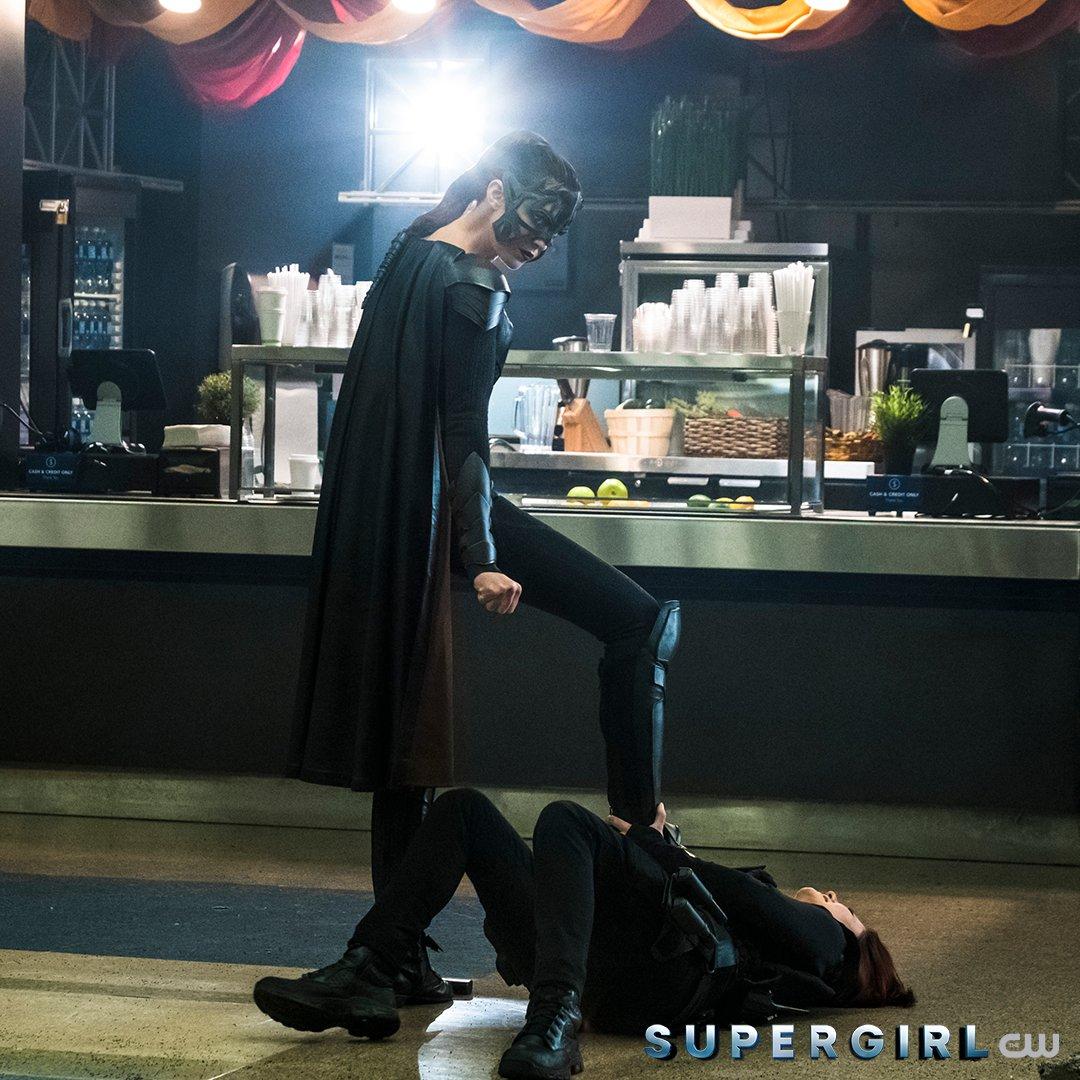 supergirl: reign