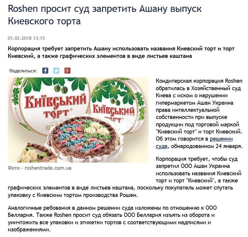 Екс-міністр екології Злочевський днями був у Києві, а потім поїхав. Але свої питання щодо бізнесу він вирішив, - INSIDER - Цензор.НЕТ 7568