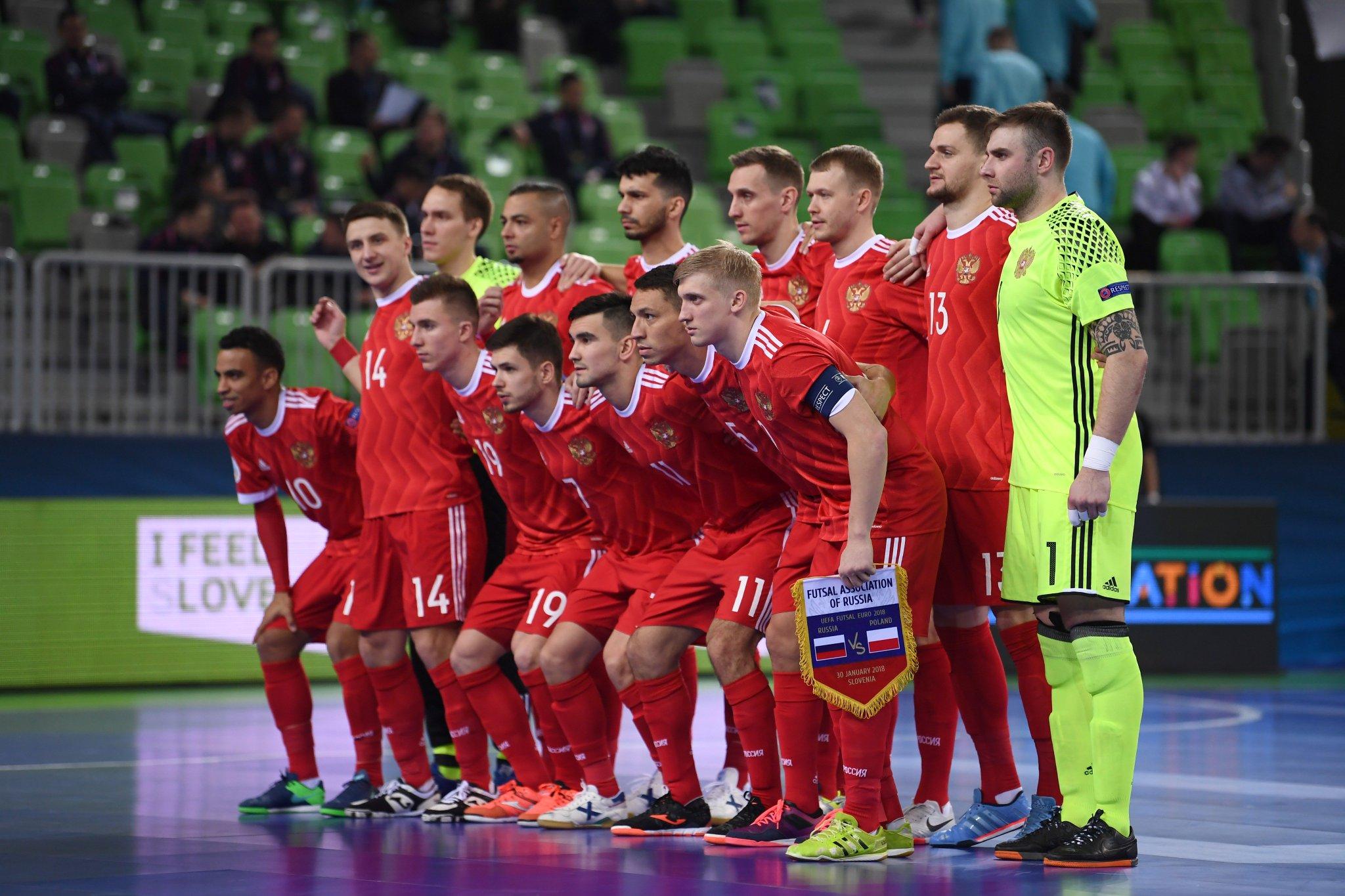 Slikovni rezultat za FUTSAL EURO 2018. RUSSIA
