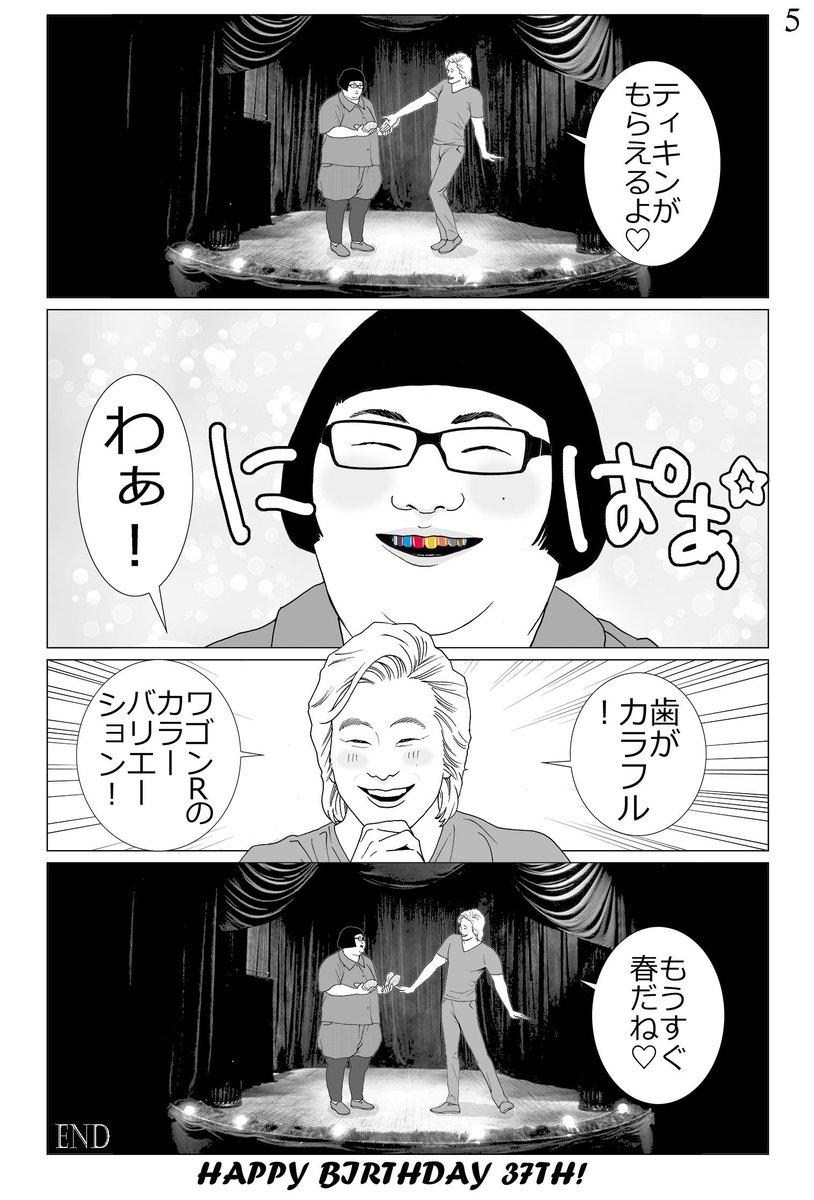 デヴィッド・リンチさ~~ん(∩´∀`)∩ なつさんをよろしくお願いします!!! #第37回安藤なつ誕生祭