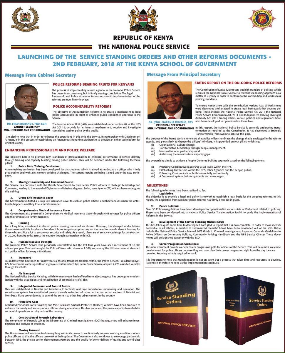 national police service kenya on twitter national police service rh twitter com Career Clip Art Career Building Symbol.png