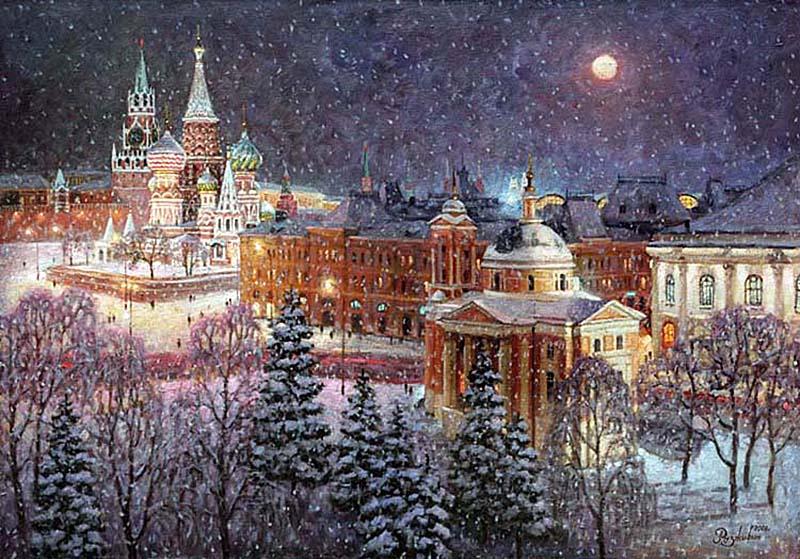 Картинки, открытки современная москва