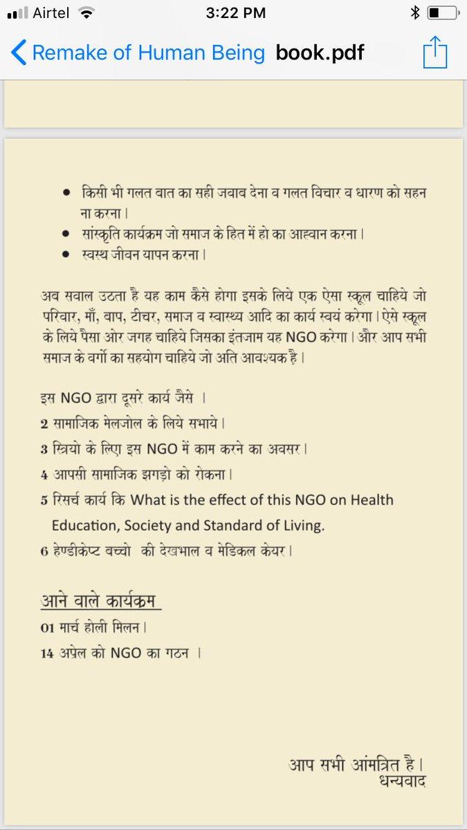 Chandra pdf subhash dr book