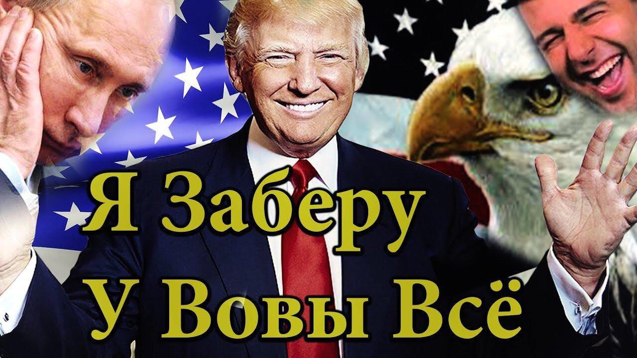 """Конгрес США не публікуватиме секретну частину """"кремлівської доповіді"""", - сенатор Кардін - Цензор.НЕТ 9807"""