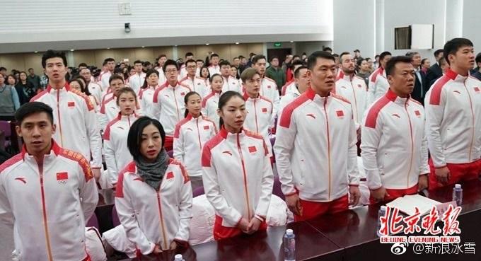 Китай: единым форматом - Страница 39 DU3HqXcUQAUXheR