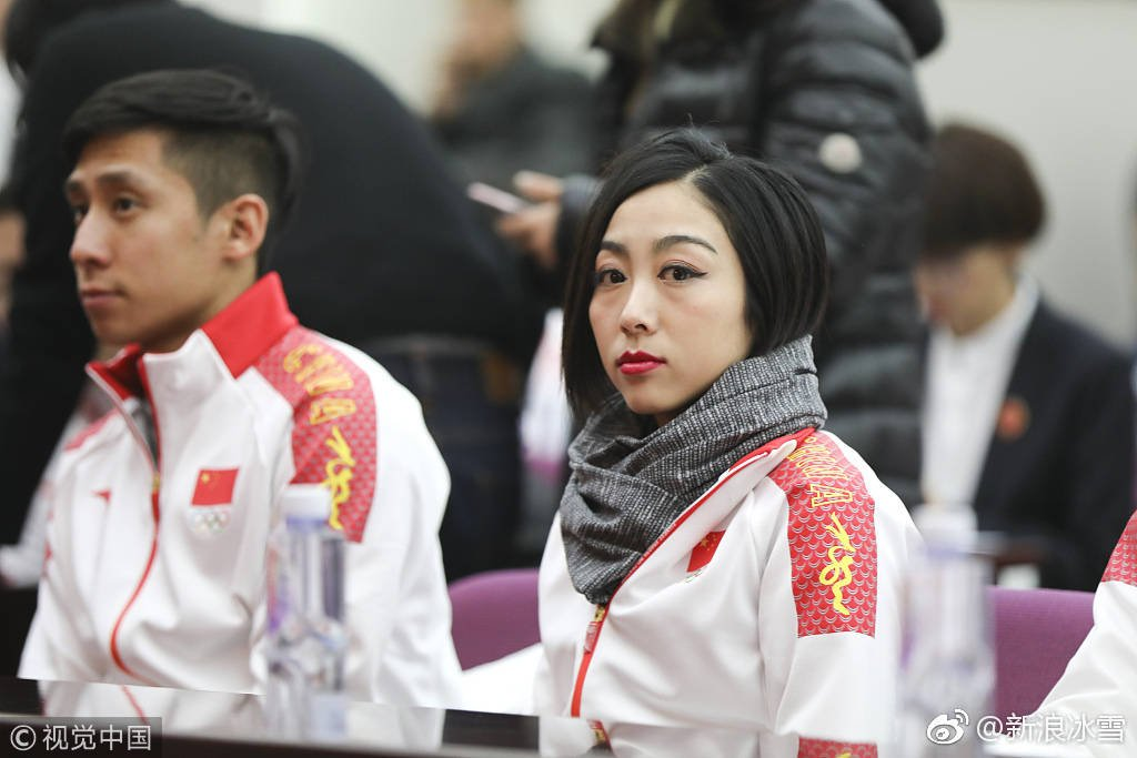 Китай: единым форматом - Страница 39 DU3ITYnVQAIC4hA
