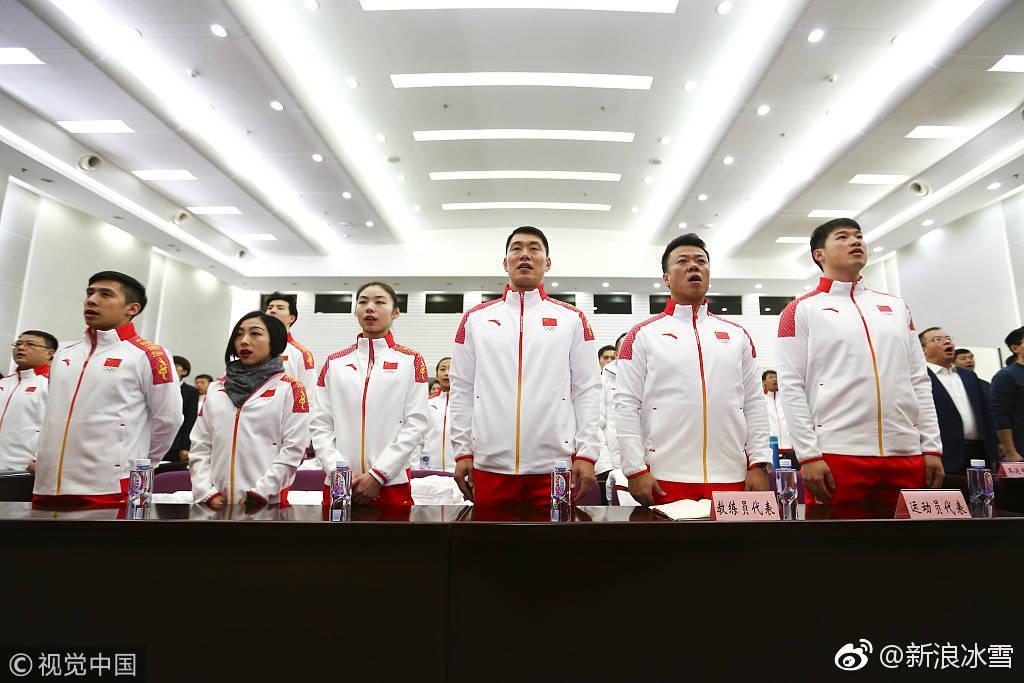 Китай: единым форматом - Страница 39 DU3J0nTVQAA5NCA
