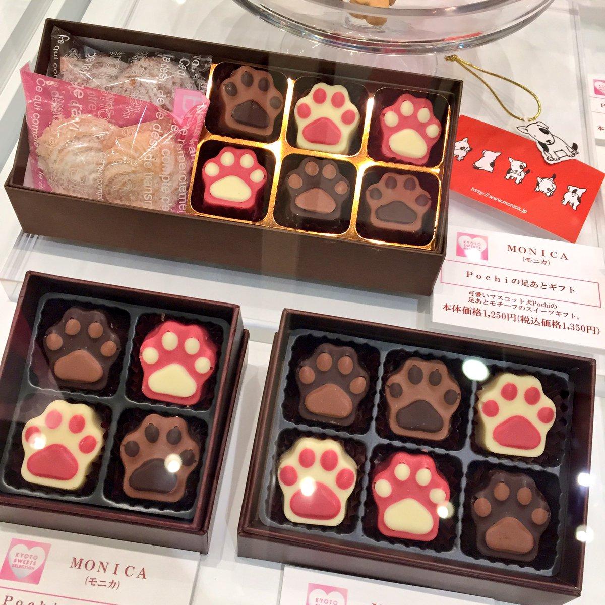 wholesale dealer 0428a 30521 京都ロフト【9/10(火)リニューアルオープン】 on Twitter: