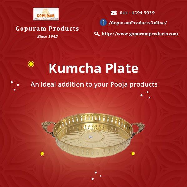 Gopuram Products