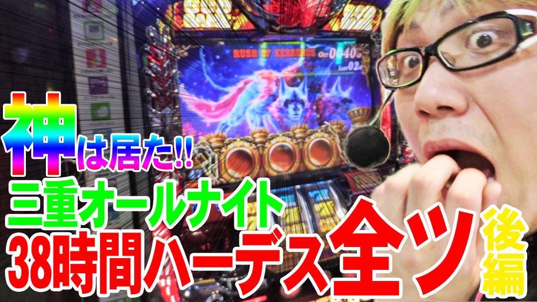 SEVEN'S TV@公式 - Twitter