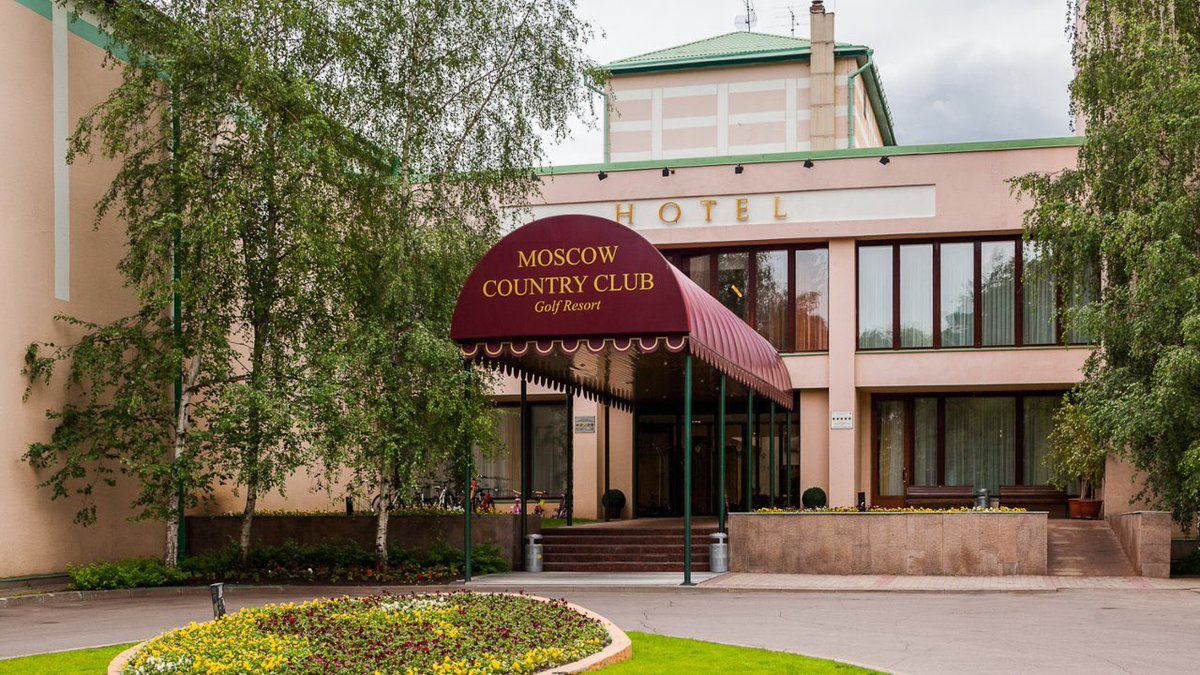 Кантри клуб москва официальный филателистические клубы москвы