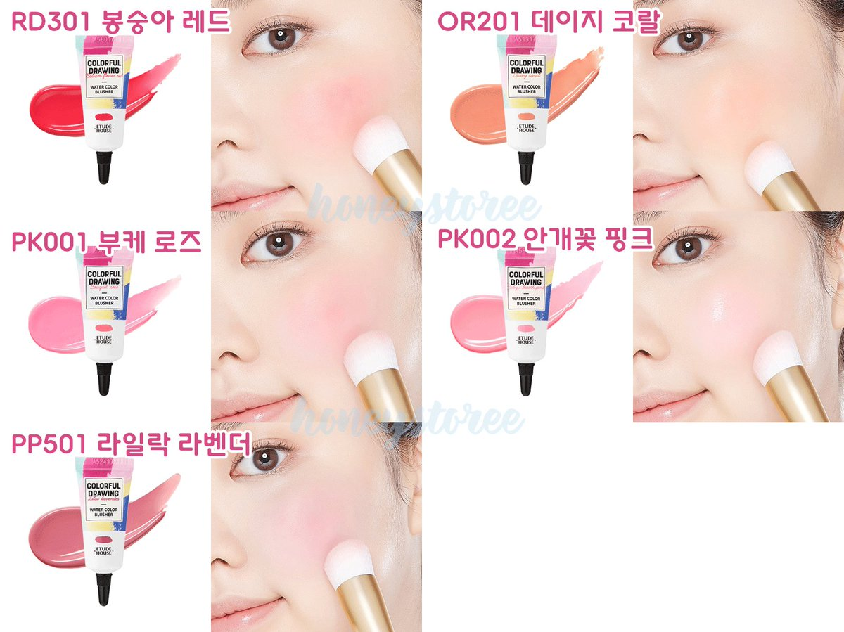REVIEW] Etude House Colorful Drawing Water Color Blusher – THERAGEFFECT