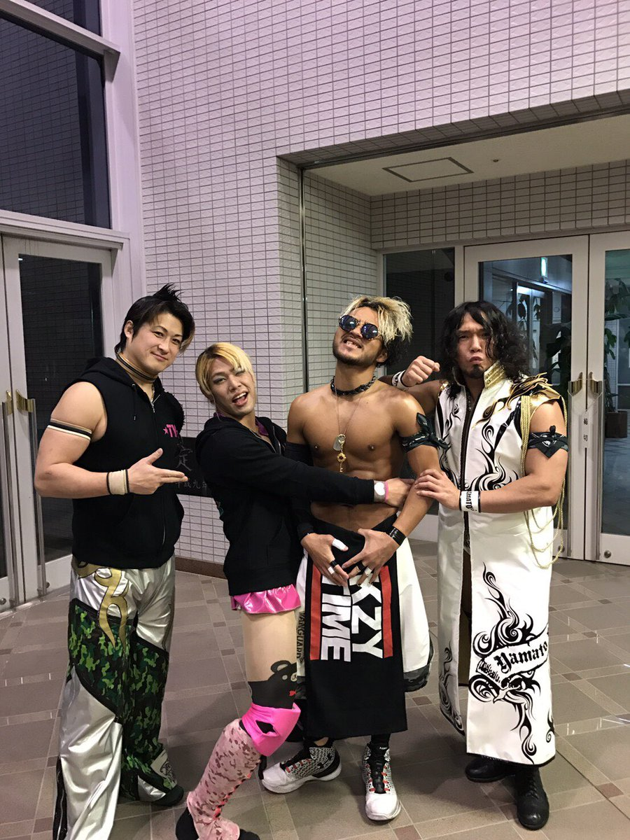 """Dragon Gate: Resultados """"Open the New Year Gate 2018"""" 4"""
