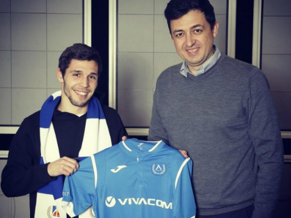 OFICIAL: Rennes confirma empréstimo de Afonso Figueiredo https://t.co/f9PIeSP07f