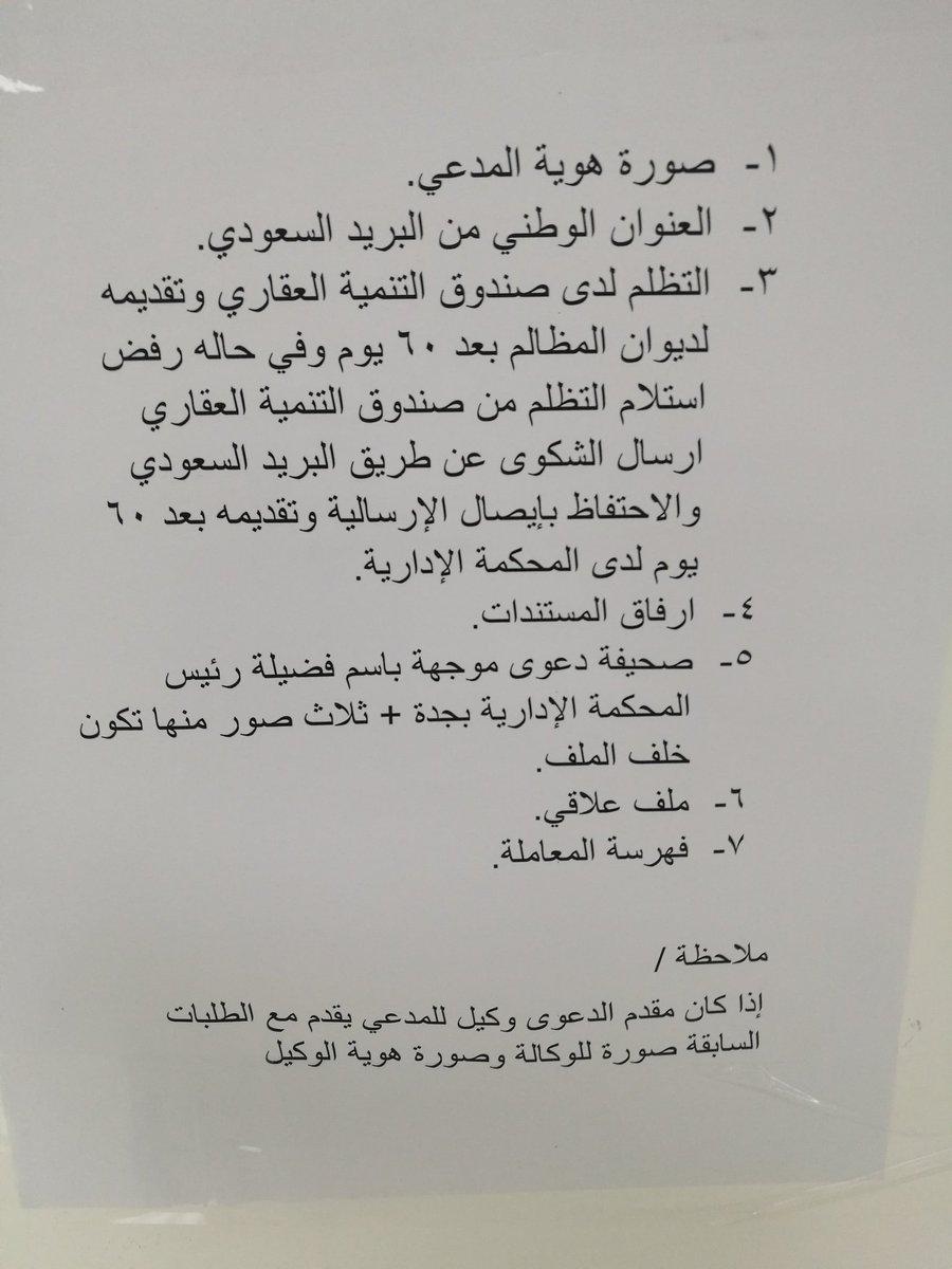 د أحمد الشيخ No Twitter 3 بعد 15 يوم على الأقل من إرسال