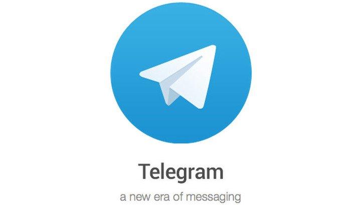 картинка снизу телеграмм