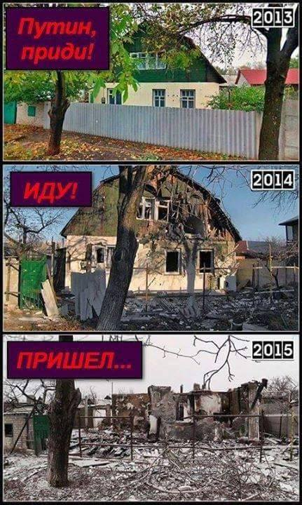 Я не знаю состоится ли визит Трампа в Киев, - посол США в Украине Йованович - Цензор.НЕТ 723
