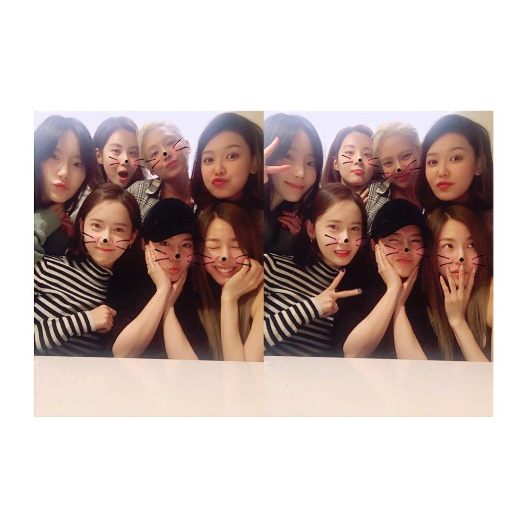 Red Velvet Irene datant rumeurs