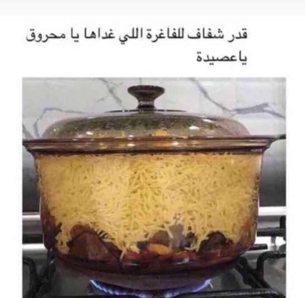 Abdullah q abdullahalbinal twitter for Https roomstyler com 3dplanner
