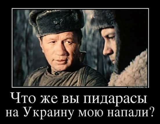 """56 - """"двохсотих"""", 85 - """"трьохсотих"""", - офіцер ЗСУ Штефан порахував втрати окупантів РФ у березні - Цензор.НЕТ 9950"""