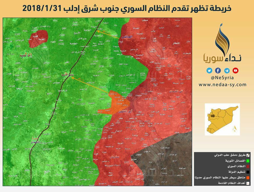 Guerre Civile en Syrie ( LISEZ LE PREMIER POST ! ) - Statut spécial  - - Page 11 DU5V25hXUAAPTGJ