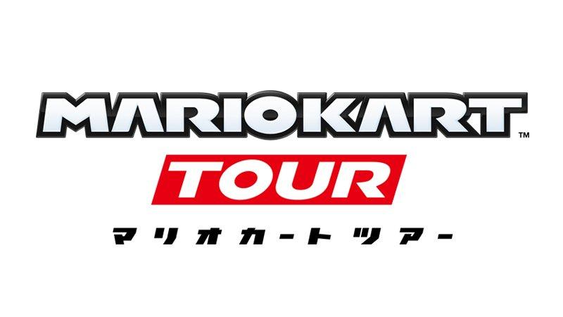 スマートフォン向けアプリ『マリオカート ツアー』を開発中です。来期中(2019年3月まで)の配信開始を予定しています。