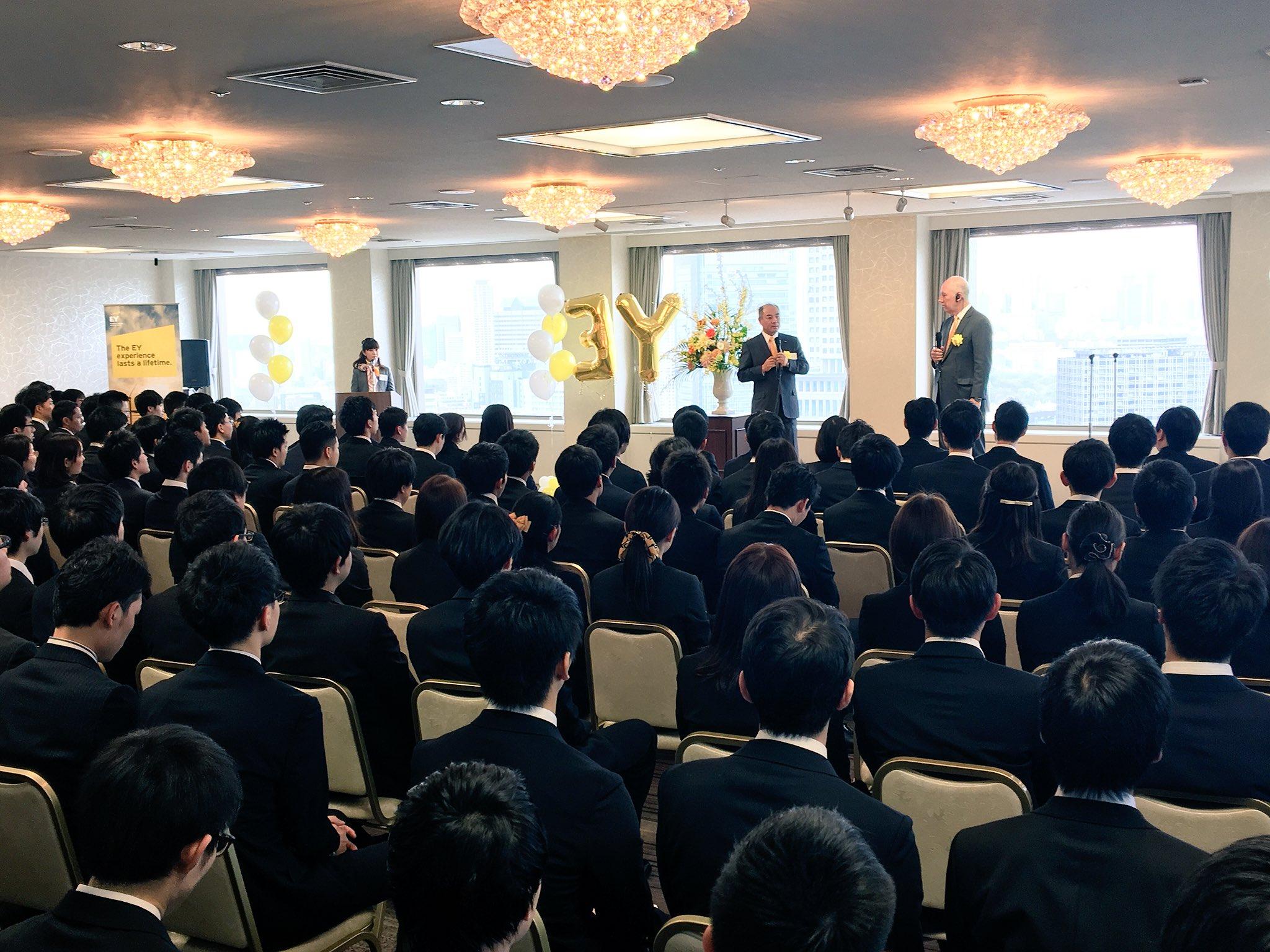 新 責任 ey 法人 有限 日本 監査