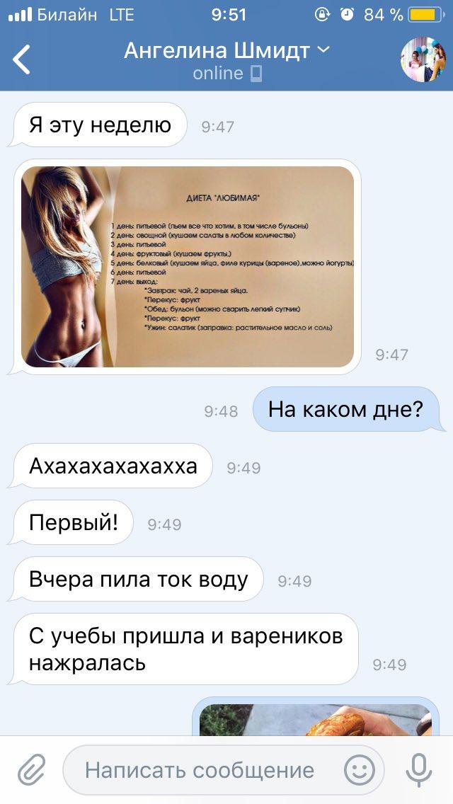 Грязнулька анни м. Г. Шмидт russian book купить в канаде | russian.
