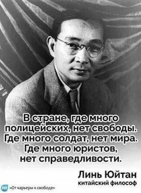 """""""Будь-які громадські об'єднання, які порушують закон, буде притягнуто до відповідальності"""", - Князєв - Цензор.НЕТ 5446"""