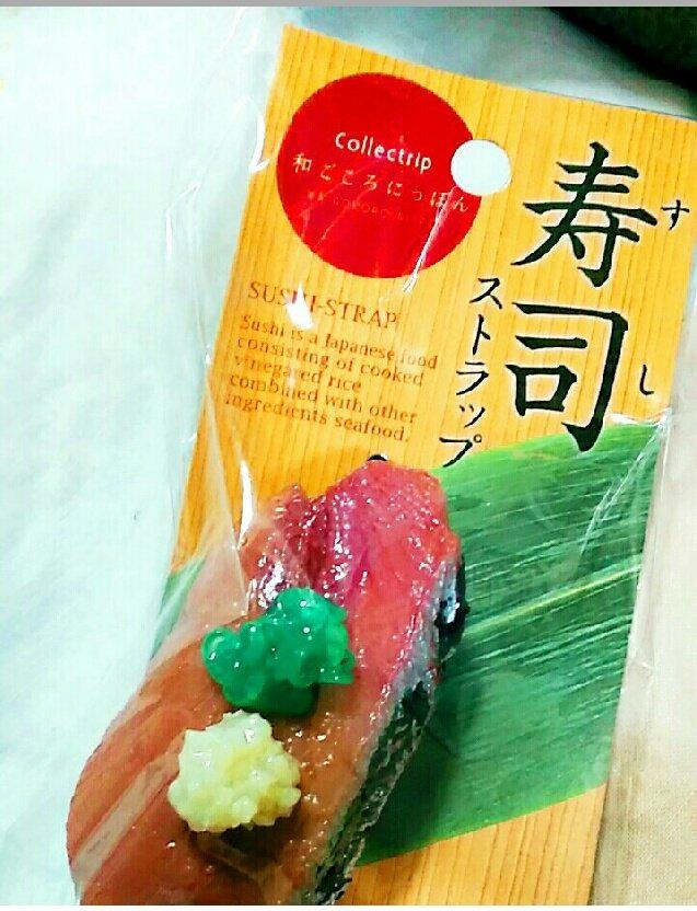 test ツイッターメディア - お寿司のストラップ 【かつお】買いました~(*´▽`*)ノ?? #キャンドゥ  #キャンドゥストラップ https://t.co/OTU5BENuVs