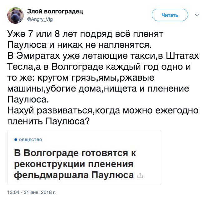 В оккупированном Симферополе суд оставил в силе штраф участнику одиночного пикета Юнусову - Цензор.НЕТ 4737
