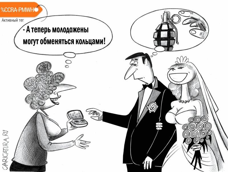 картинки карикатуры смешные деревенская свадьба задника