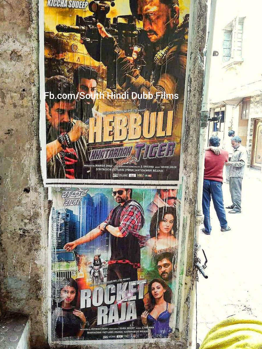 South Hindi Dubb Films on Twitter: