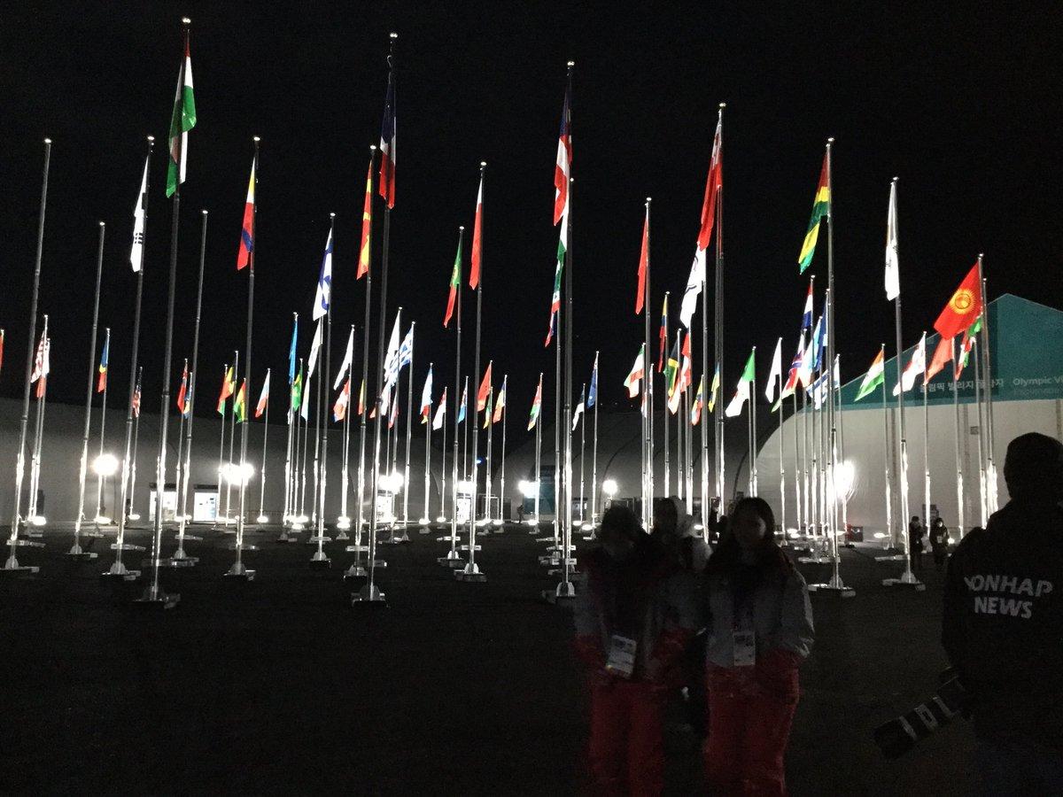 tutto è pronto per le Olimpiadi Yuzuru Hanyu